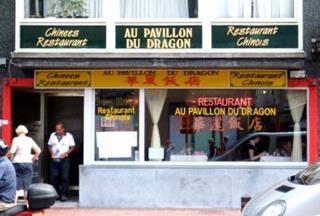 Au Povillon Du Dragon